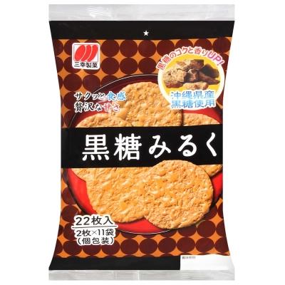 三幸 黑糖雪宿(121g)