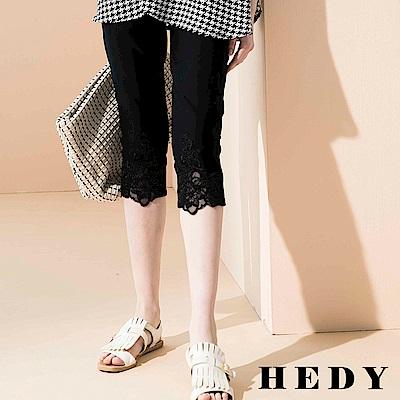 Hedy赫蒂 鏤空鉤花蕾絲彈性七分褲(黑色)