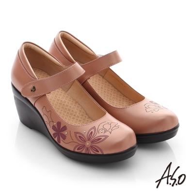 A.S.O 舒活寬楦 真皮圖騰楔型高跟鞋 粉橘色
