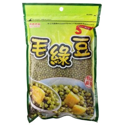 耆盛 毛綠豆(500g)
