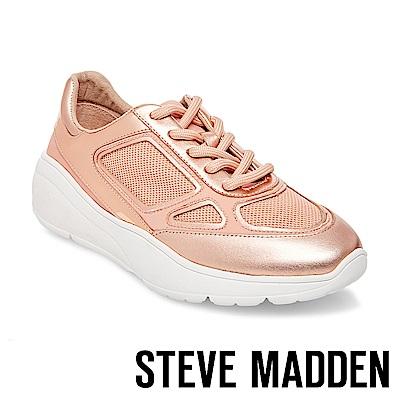 STEVE MADDEN-CURRENT 綁帶拼接休閒鞋-玫瑰金