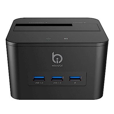 小比科技-USB3.0 快充HUB 硬碟/SSD 底座