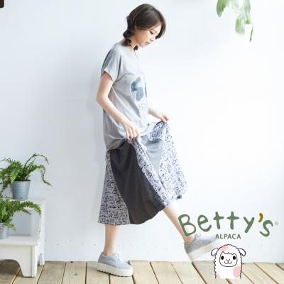 betty's貝蒂思 下擺拼布塗鴉長裙(牛仔藍)