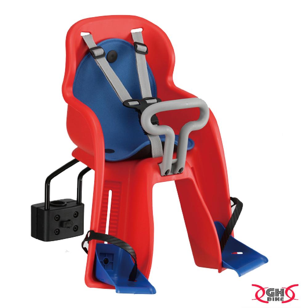 GH BIKE 自行車前置型快拆兒童安全座椅 紅/藍