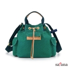 satana - Mini抽繩水桶包 - 常春藤