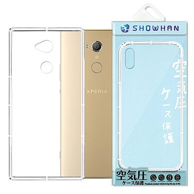 【SHOWHAN】SONY Xperia XA2 Ultra 空壓手機殼