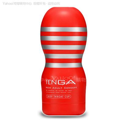 日本TENGA 深管口交型自慰杯 -標準(TOC-101)(快速到貨)