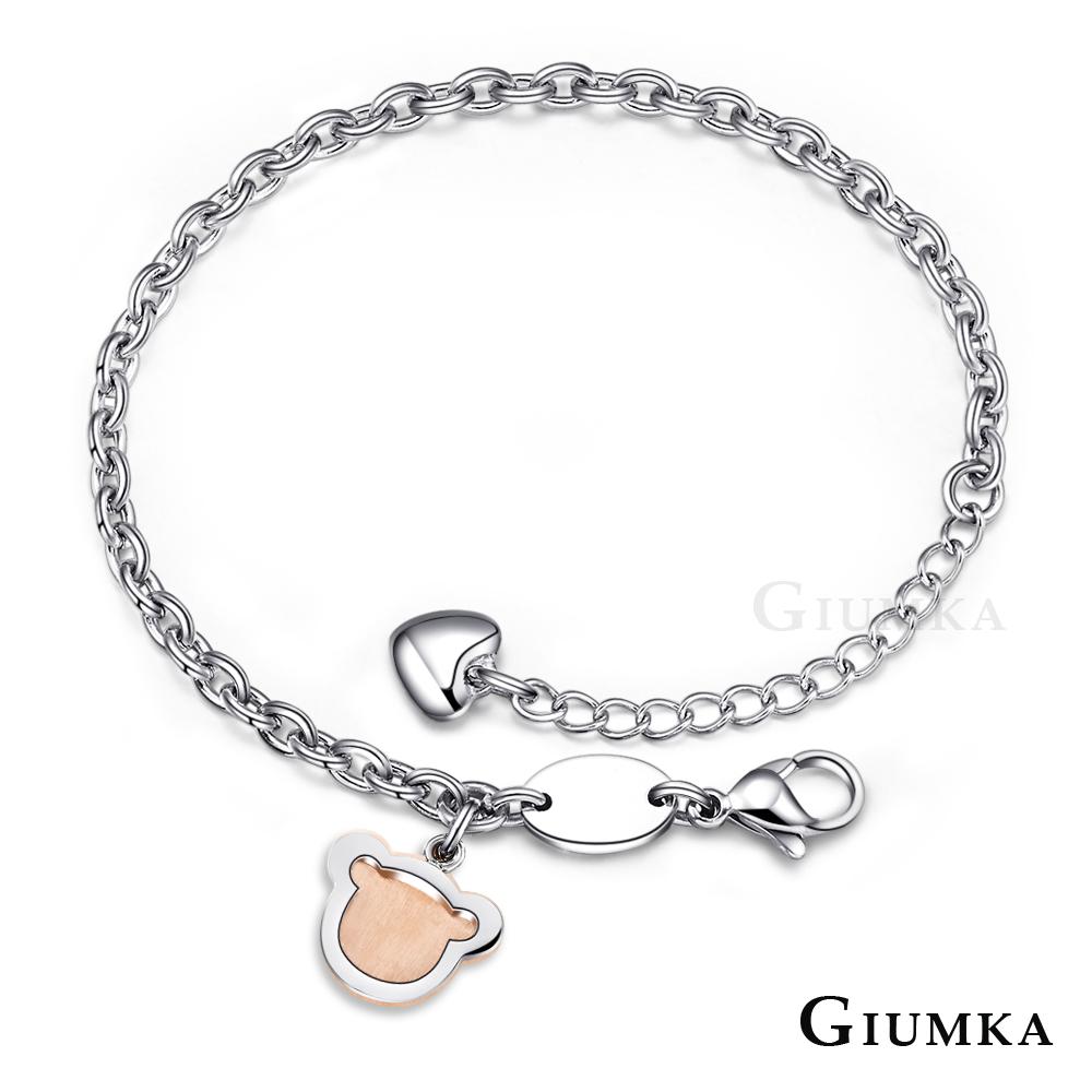GIUMKA 小熊 珠寶白鋼手鍊-玫瑰金