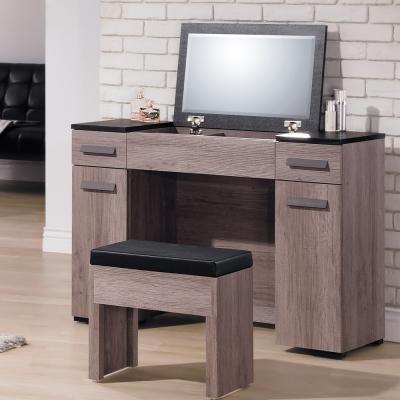 Boden-布洛爾3.3尺工業風掀蓋式化妝桌/鏡台(贈化妝椅)-100x40x75cm