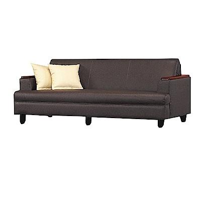 品家居 羅曼蒂加厚皮革沙發三人座-197x82x79cm免組