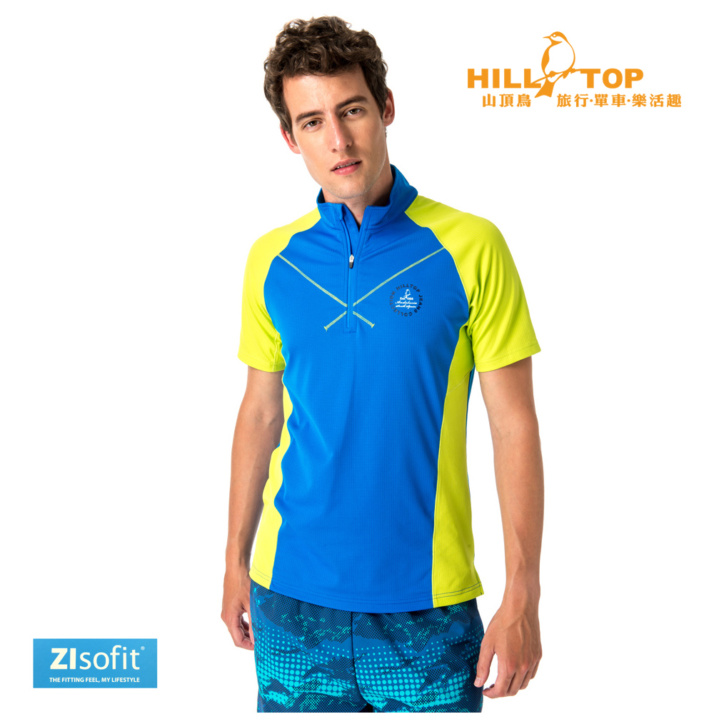 【hilltop山頂鳥】男款ZIsofit吸濕排汗彈性上衣S14ME7亮藍