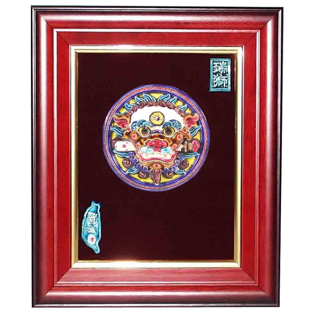 鹿港窯-交趾陶裝飾壁畫-咬劍獅王(S)