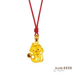 J code真愛密碼金飾 可愛猴黃金墜子 送項鍊
