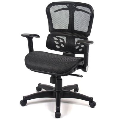 【aaronation】愛倫國度 - T型扶手辦公電腦椅(LD952-黑)