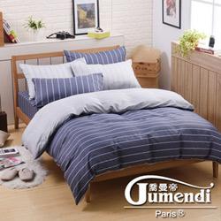 喬曼帝Jumendi-風尚爵士 台灣製單人三件式特級100%純棉床包被套組