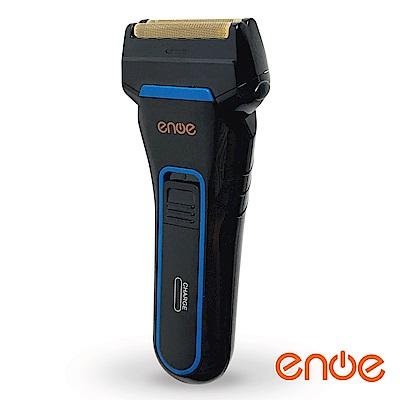 enoe 充電式浮動雙刀頭電動刮鬍刀