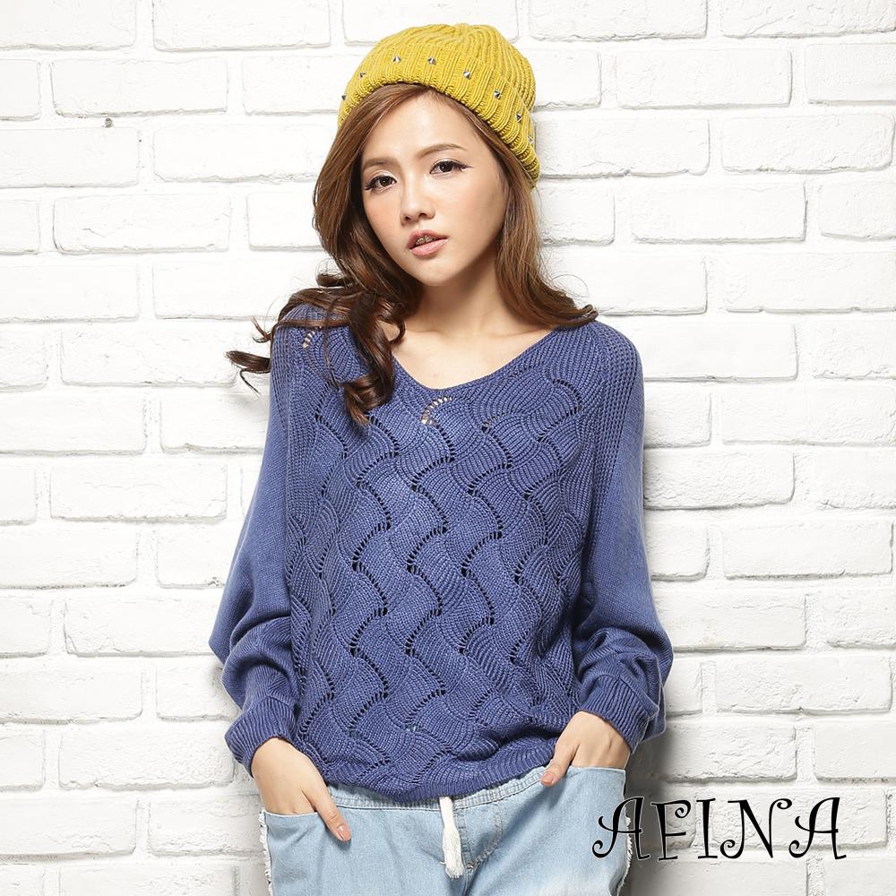 【AFINA】純色交錯編織簍空針織毛衣-藍