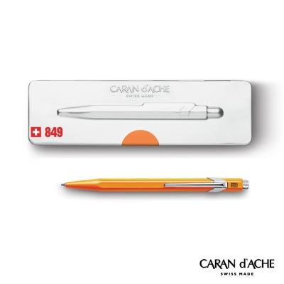 CARAN dACHE 卡達 - Office│line 849系列 Pop橘 原子筆