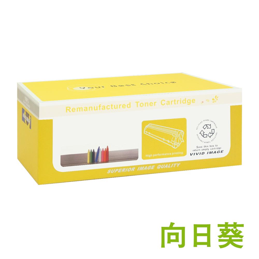 向日葵 for Epson S051159 紅色高容量環保碳粉匣