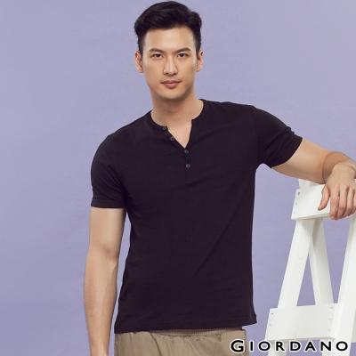 GIORDANO-男裝素色純棉亨利領短袖TEE-0