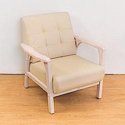 Bernice-森克實木貓抓皮沙發單人椅/一人座(洗白色)(四色可選)