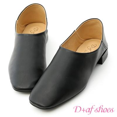 D+AF 率性品味.素面方頭可後踩懶人鞋*黑