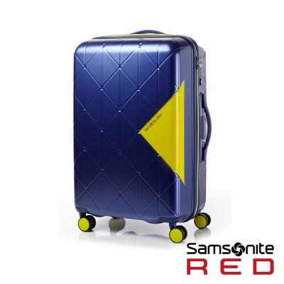 Samsonite-RED-25吋GEOMET菱格幾何線條硬殼TSA行李箱-深藍-亮黃