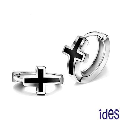 ides愛蒂思 時尚設計925純銀耳環/男神十字架(2選1)