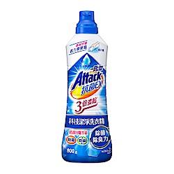 一匙靈 抗菌EX 3倍濃縮科技潔淨洗衣精瓶裝 800g