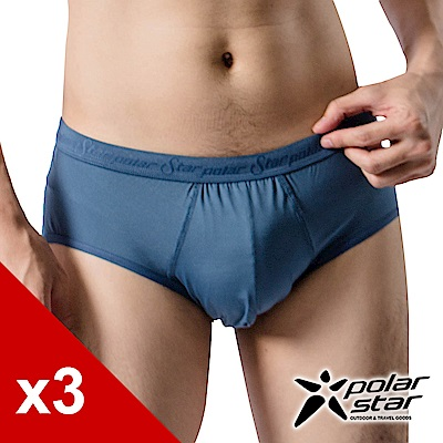 PolarStar 男 排汗三角內褲 (銀離子)『灰藍』(三入) P15321
