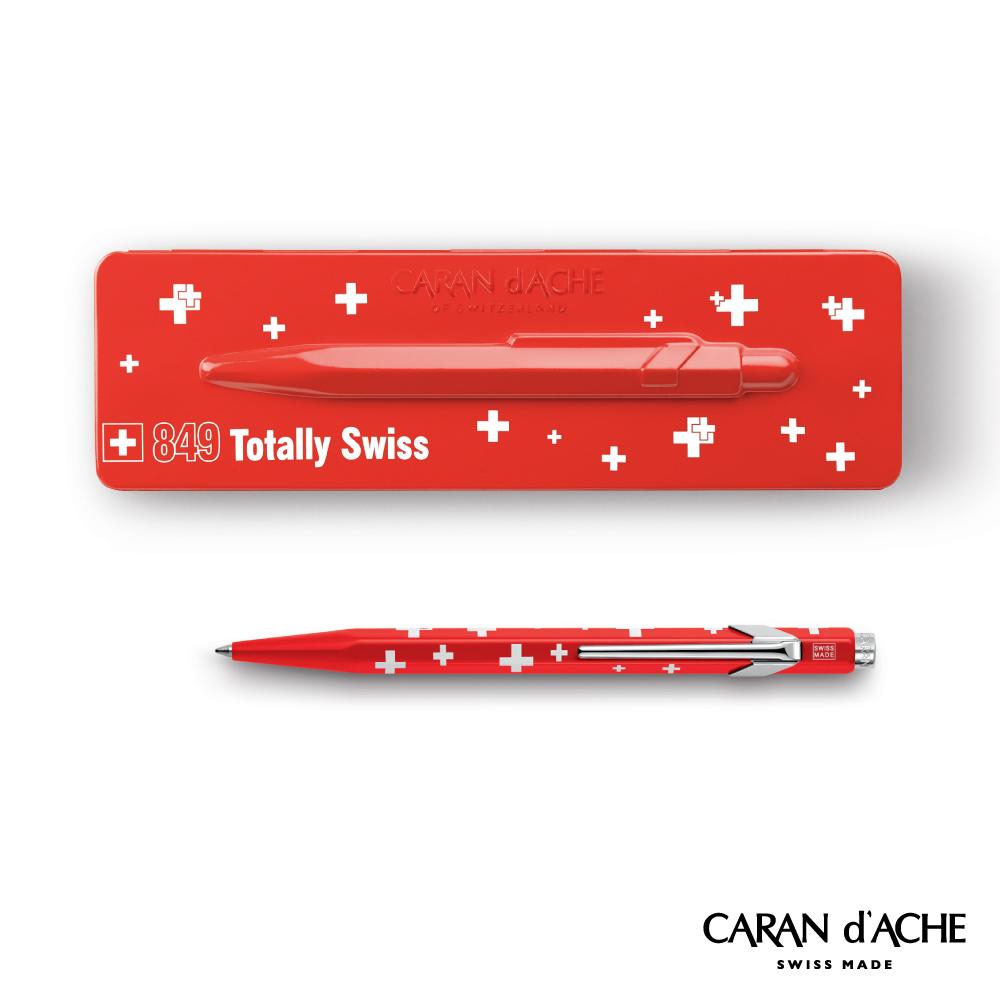 CARAN d'ACHE 卡達 - 849系列 Totally Swiss 原子筆