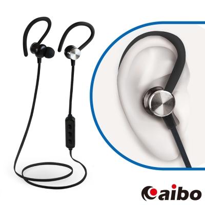 aibo BTH2 運動耳掛式 藍牙耳機麥克風