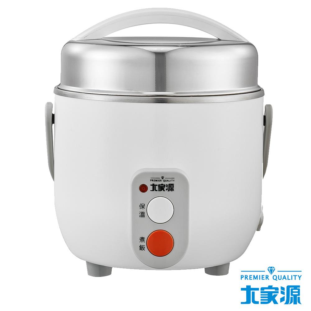 大家源三人份美饌電鍋 (TCY-3253)