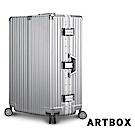 【ARTBOX】飆風悍將-29吋PC拉絲紋鋁框行李箱 (騎士銀)