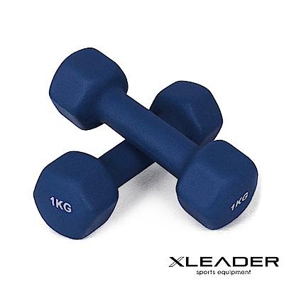 Leader X 熱力燃脂 彩色包膠六角韻律啞鈴 2入組 1KG 藍色 - 急