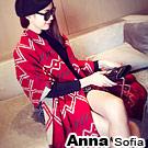【2件65折】AnnaSofia 層菱格圖騰 仿羊絨披肩圍巾(櫻紅色)