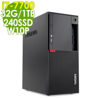 Lenovo M910T i7-7700/32G/1TB/240SSD/W10P