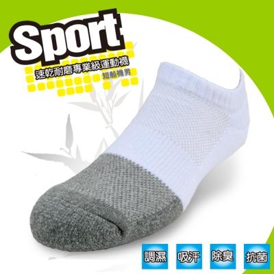 Amiss機能感 竹炭萊卡速乾耐磨專業級sport系列運動襪-短船襪男款6入組
