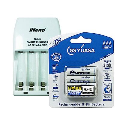 GS Yuasa低自放鎳氫充電電池800mAh 4號4入+四插槽充電器