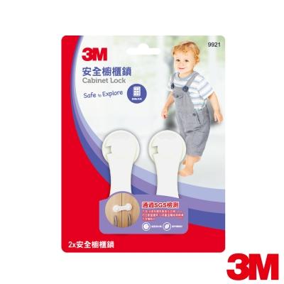 3M 兒童安全廚櫃鎖