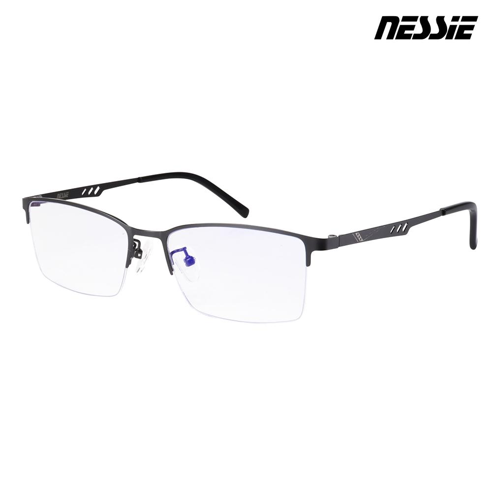 【Nessie尼斯眼鏡】抗藍光眼鏡-薄鋼系列-商務黑
