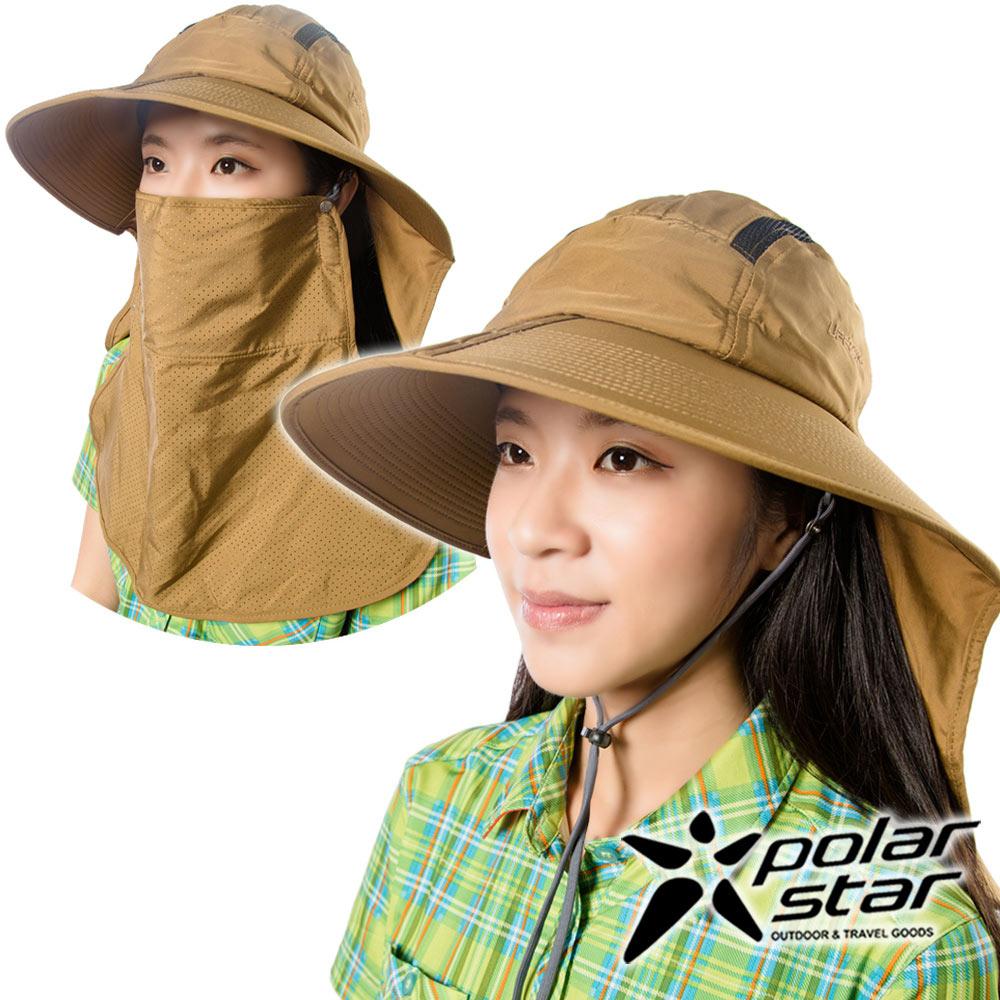PolarStar 全面防曬遮陽帽 遮頸帽『深卡其』P16506