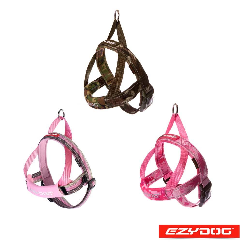 EZYDOG 快套式胸背帶 - 繽炫版 XL