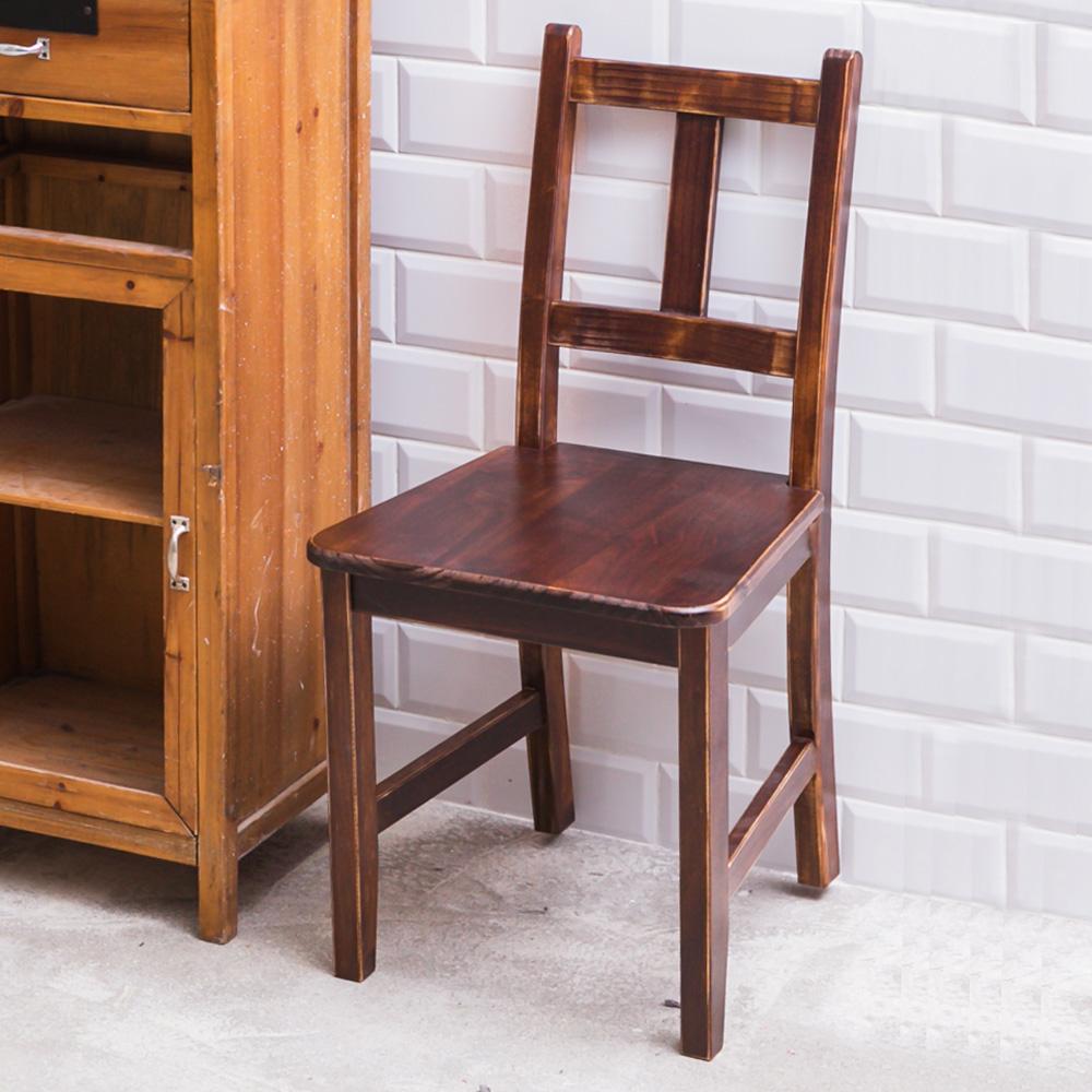 CiS自然行實木家具-南法實木餐椅(焦糖色)原木椅墊