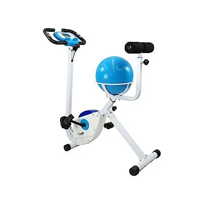 【 X-BIKE 晨昌】瑜珈球健身車 (空氣感坐墊) X350