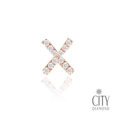 City Diamond引雅【X字母】14K玫瑰金鑽石耳環(單邊)