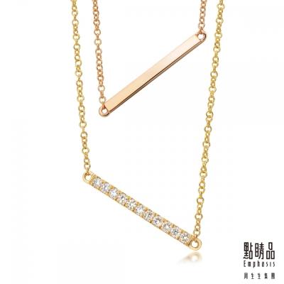 點睛品Emphasis  18K玫瑰金黃K金  長方鑽鍊項鍊