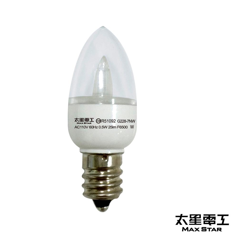 太星電工 四季光超亮LED小夜燈泡E12/0.5W/暖白光 ANB228L