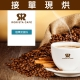 RORISTA 橙果安提瓜_嚴選咖啡豆(450g/包X3包)