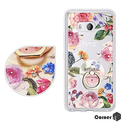 Corner4 HTC U11 奧地利彩鑽指環扣雙料手機殼-莓瑰